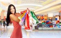 Товар, купленный на распродаже, обмену и возврату не подлежит