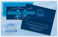 Можно ли вернуть деньги за неиспользованные подарочные сертификаты?